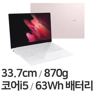 삼성전자 갤럭시북 프로 NT930XDB-KF58P (SSD 256GB)_이미지