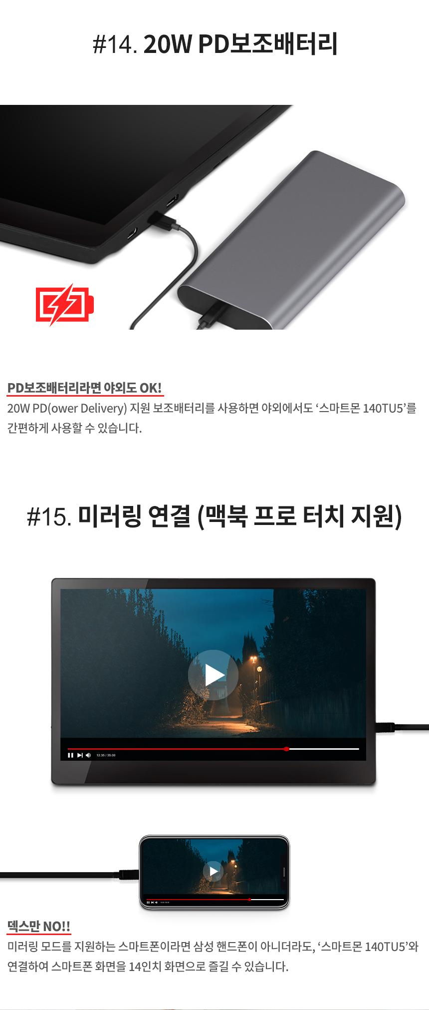 크로스오버 140TU5 DEX 4K UHD AdobeRGB 멀티터치 포터블 무결점