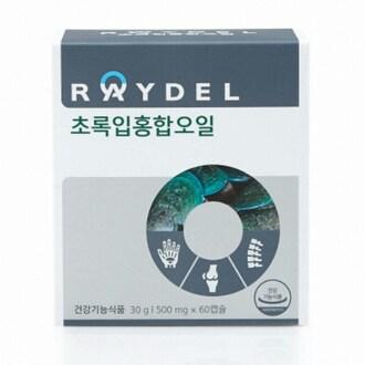 레인보우앤네이처 레이델 초록입홍합오일 60캡슐 (1개)_이미지
