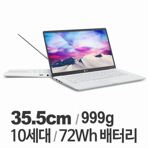 LG전자 2020 그램14 14ZD90N-VX30K (SSD 256GB)_이미지