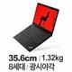 레노버 씽크패드 T480s 20L7A00AKR (SSD 256GB)_이미지