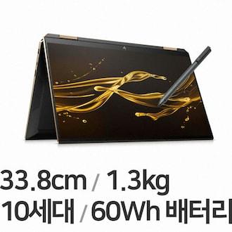 HP 스펙터 x360 13-aw0215TU (SSD 1TB)_이미지