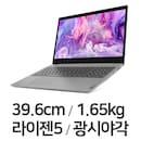 Slim3-15ARE R5 WIN10 8GB램