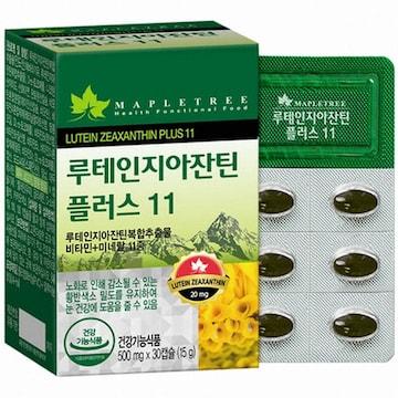 메이플트리 루테인지아잔틴 플러스11 30캡슐(1개)