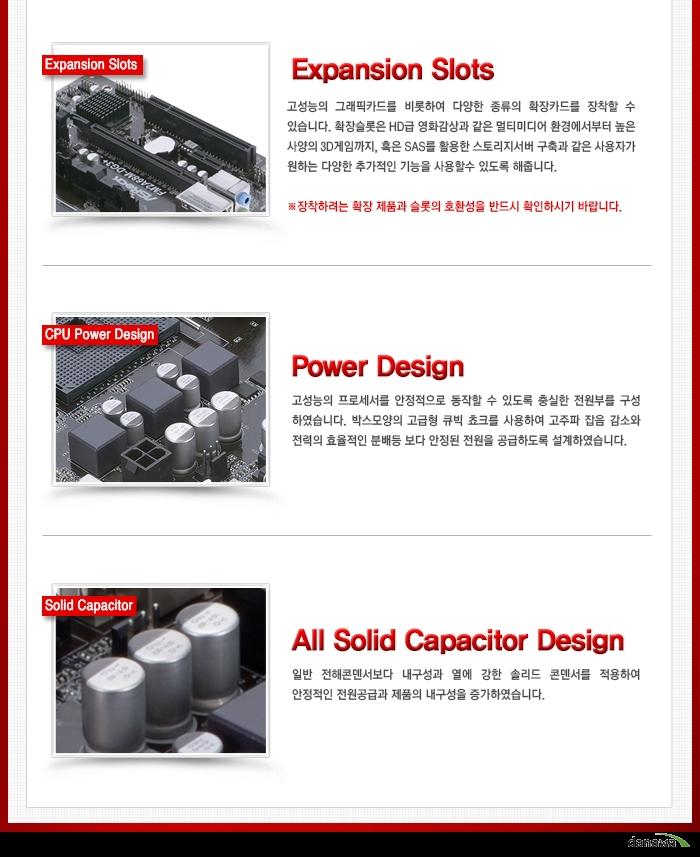 ASRock FM2A68M -DG3+ 주요특징 설명