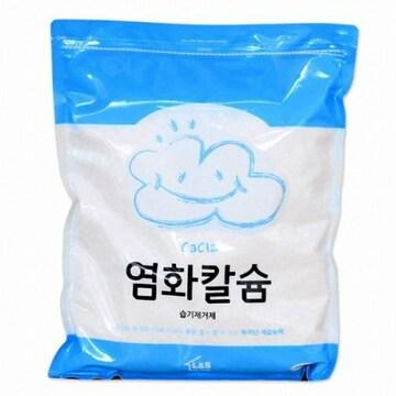 엘앤에스 소다스쿨 염화칼슘 3kg (1개)