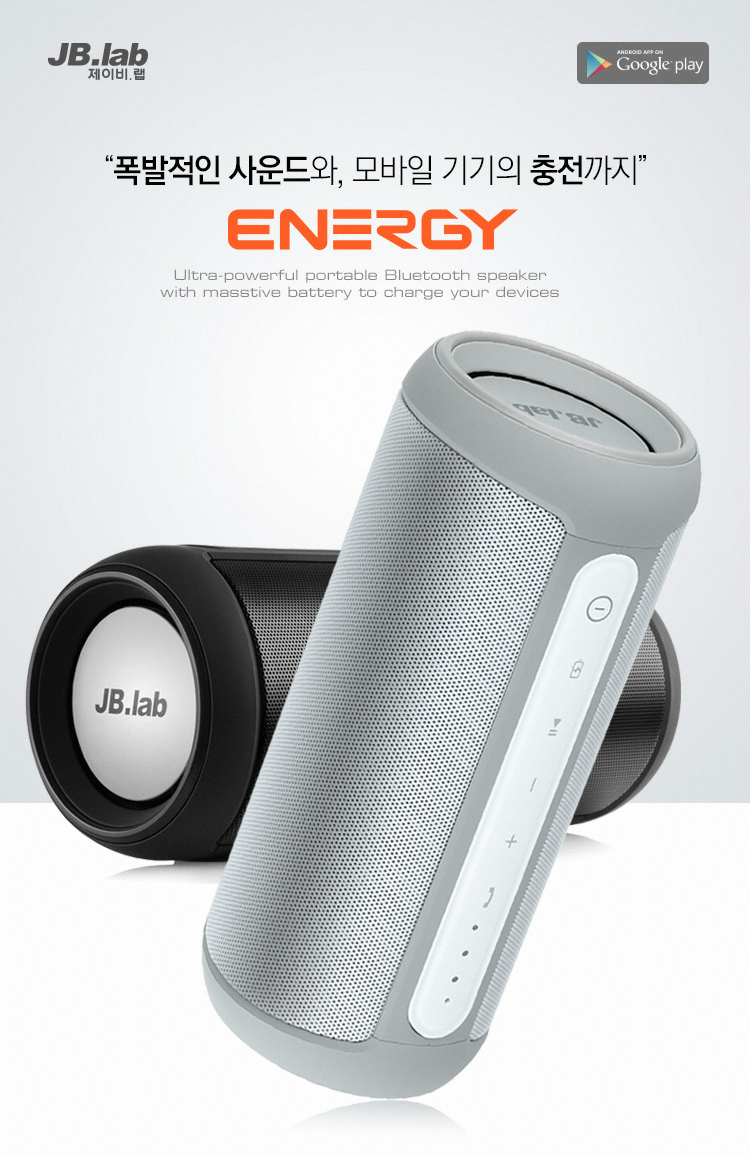 energy_01.jpg