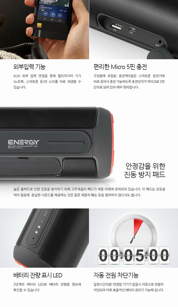 energy_13.jpg