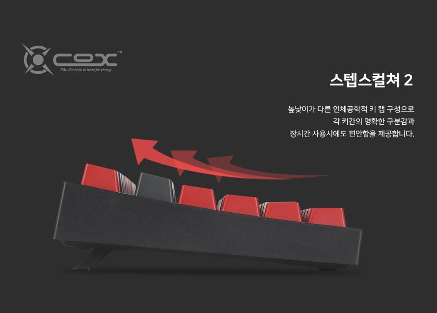 COX  CK108 레드/다크그레이 게이트론 LED 게이밍 기계식(S2, 황축)