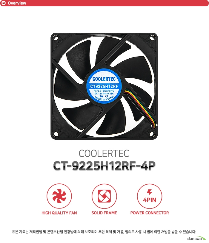 COOLERTEC  CT-9225H12RF-4P