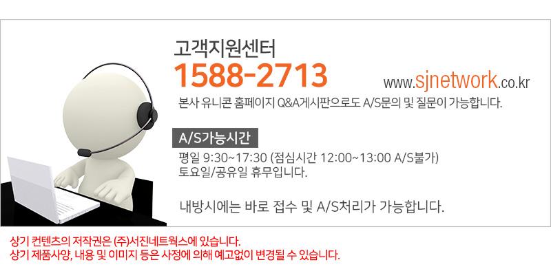 서진네트웍스 UM-CP06 천장형 모니터 거치대