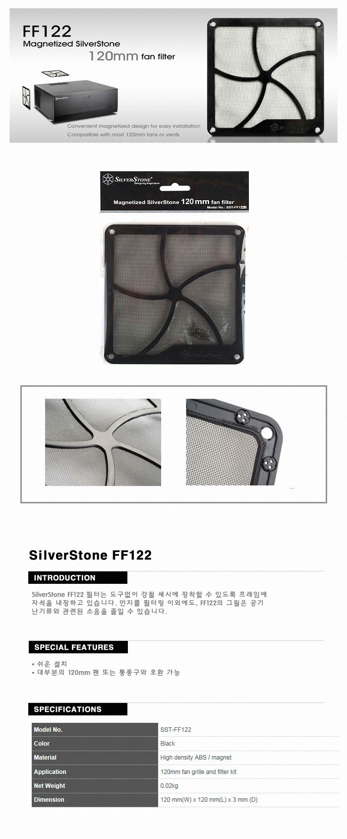 FF122.jpg
