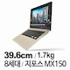 ASUS 비보북 S510UN-BQ114 (SSD 256GB)_이미지