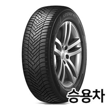 한국타이어  키너지 4S2 H750 225/45R18 (전국무료장착)