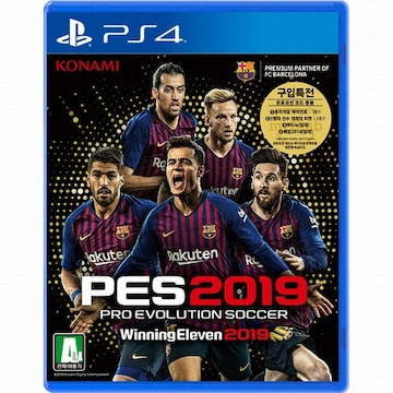 KONAMI  PES 2019 - 프로 에볼루션 사커 2019 (Pro Evolution Soccer 2019) PS4 (한글판,일반판)