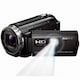 SONY HandyCam HDR-PJ540 (32GB 패키지)_이미지