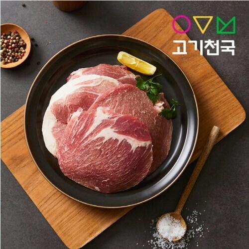 고기천국 앞다리살 구이용 400g (1개)_이미지