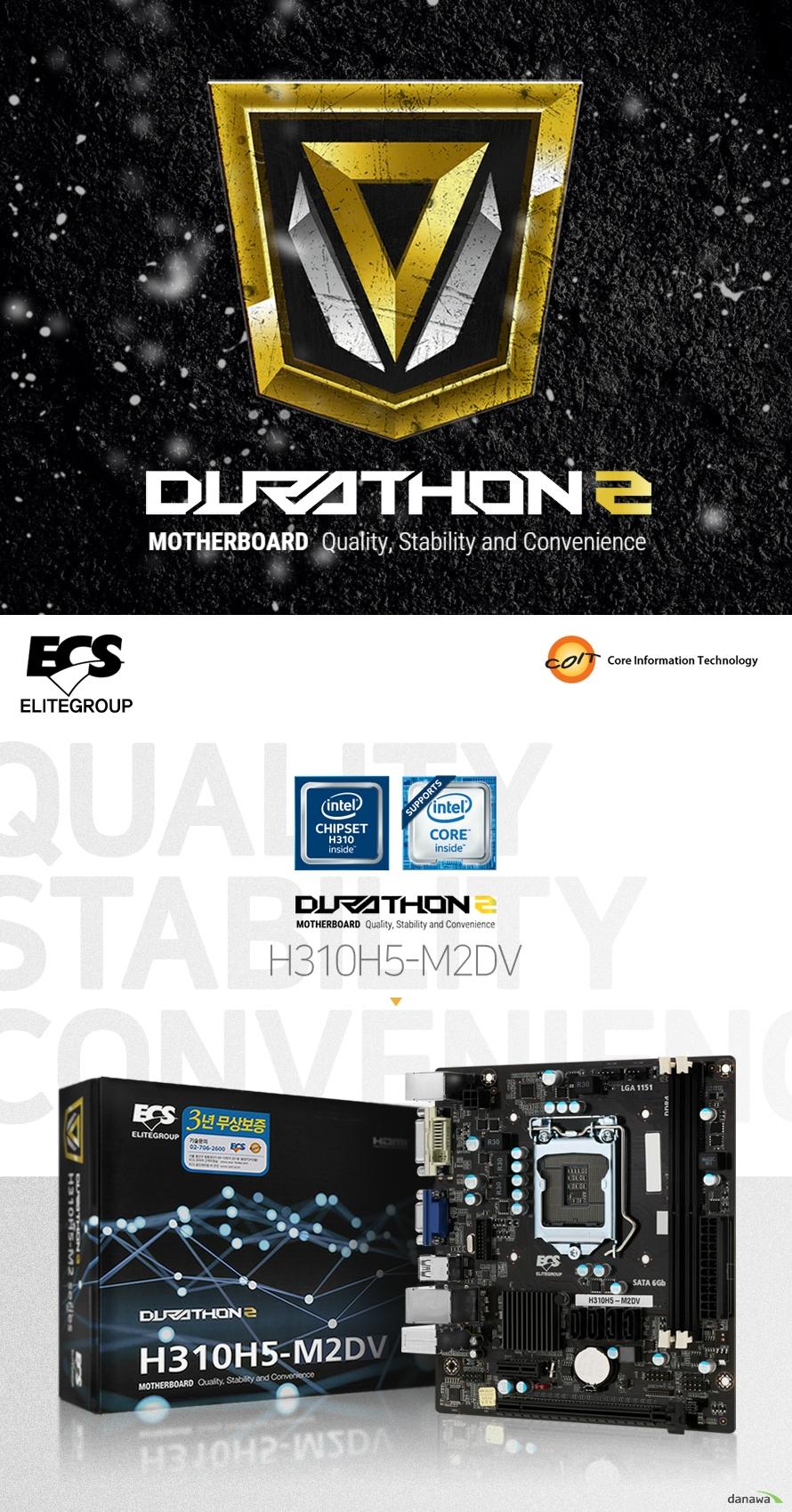 ECS DURATHON2 H310H5-M2DV 코잇