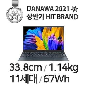 ASUS 젠북 UX325EA-KG354T