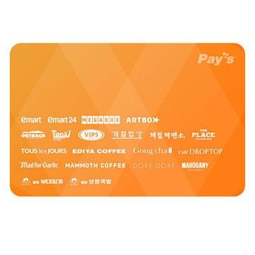 한국페이즈 페이즈(Pays) 외식/카페 결합상품권(10만원)