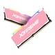 OCPC DDR4-4000 CL19 X3TREME RGB Pink 패키지 (16GB(8Gx2))_이미지