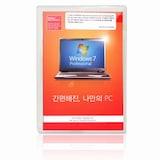 Microsoft Windows 7 Professional  (DSP 64bit 한글)