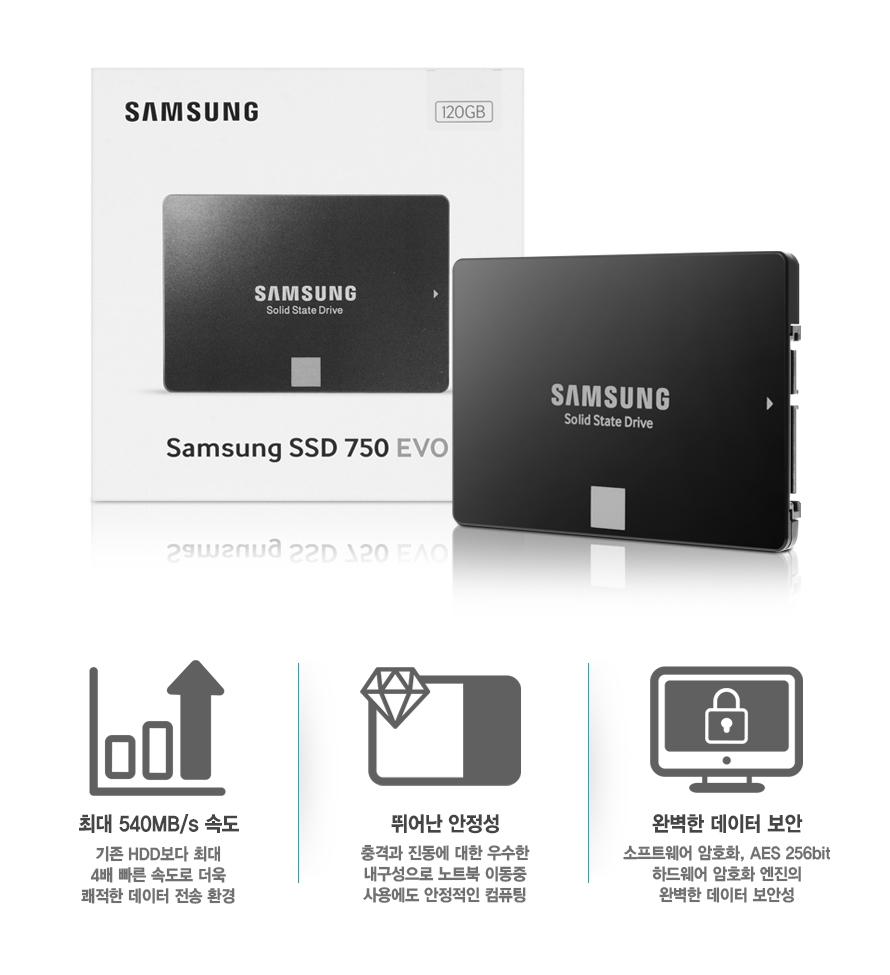 540MB/s 읽기 속도 기존 HDD보다 최대 4배 빠른 속도로 더욱 쾌적한 데이터 전송 환경    뛰어난 안정성 충격과 진동에 대한 우수한 내구성으로 노트북 이동중 사용에도 안정적인 컴퓨팅    완벽한 데이터 보안 소프트웨어 암호화, AES 256bit 하드웨어 암호화 엔진의 완벽한 데이터 보안성