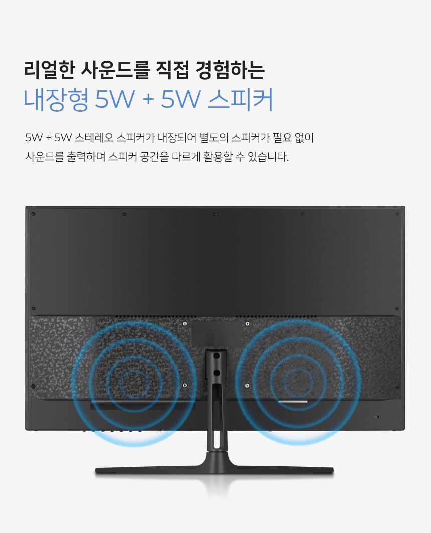 엠텍코리아 ViewSys Q2720 IPS QHD 75 게이밍 HDR