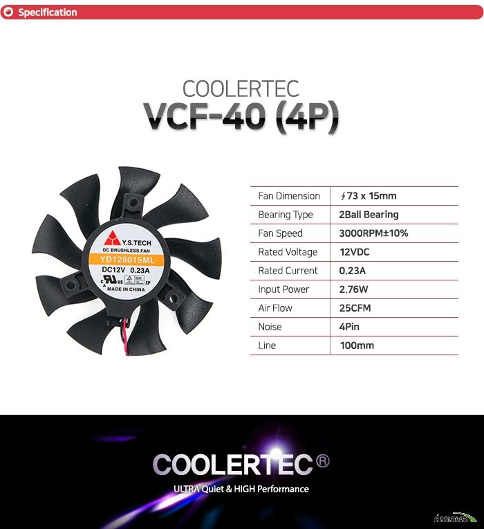 COOLERTEC  VCF-40(4P)