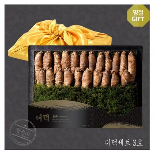신성 강원山 더덕세트 1.2kg 3호 (1개)