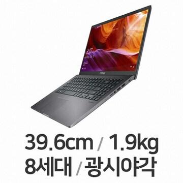 ASUS 비보북 X509FA-BQ390(SSD 512GB)
