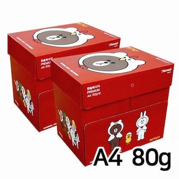 한솔제지 라인프렌즈 브라운 복사용지 A4 80g 500매 (10개, 5000매)