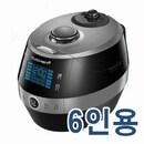 CJS-FA0601V