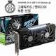 이엠텍 XENON 지포스 RTX 2060 STORM X Dual OC D6 6GB