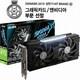 이엠텍 지포스 RTX 2060 STORM X Dual OC D6 6GB_이미지