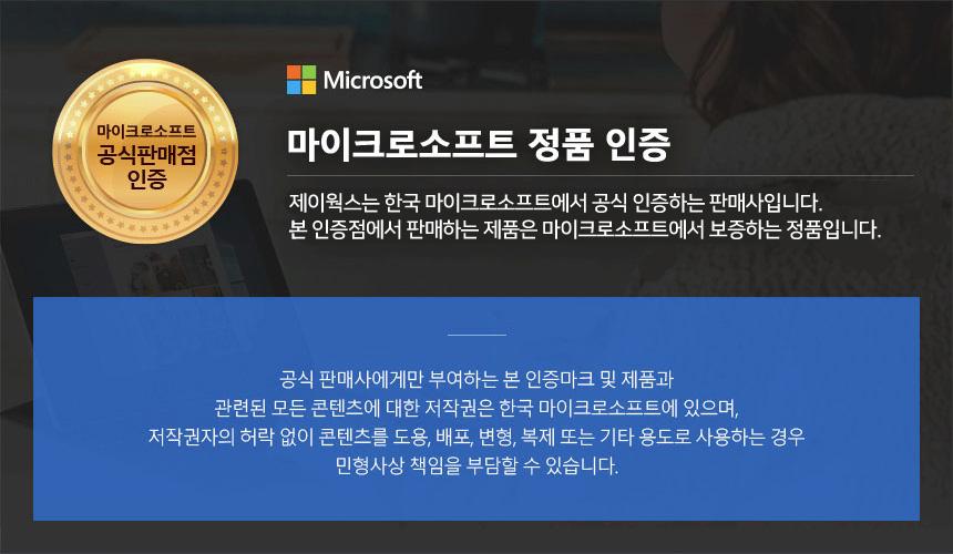 Microsoft  Arc Mouse(세이지)