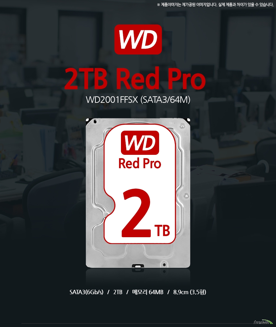 WD 2TB PURPLE WD20PURX (SATA364M)