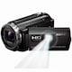 SONY HandyCam HDR-PJ540 (풀 패키지)_이미지