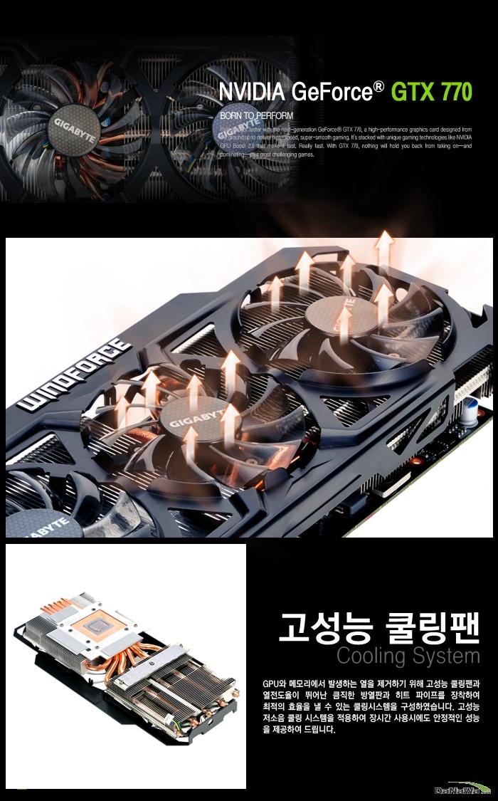 GIGABYTE 지포스 GTX 770 UDV D5 2GD WINDFORCE METAL의 고성능 쿨링팬