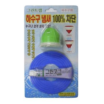그린하우스 하수구냄새 차단트랩(1개)