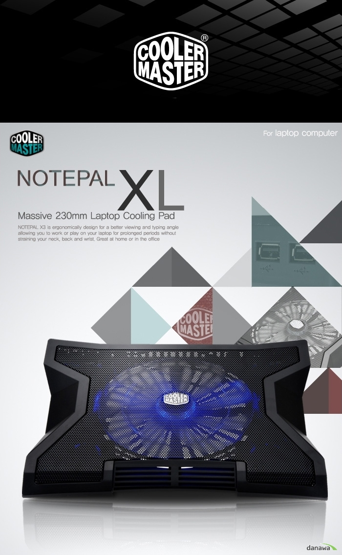 COOLERMASTER NOTEPAL XL For laptop computer Massive 230mm Laptop Cooling Pad