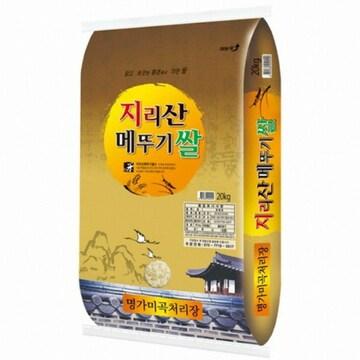 명가미곡처리장 지리산 메뚜기쌀 현미 20kg (20년 햅쌀)