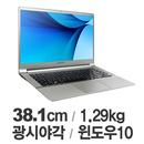 삼성전자 노트북9 metal NT900X5L-K716