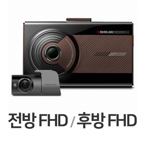 팅크웨어 아이나비 QXD3000 프로 2채널(32GB)