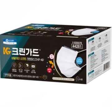 유한킴벌리 크린가드 소프트 크린 44281 KF-AD 대형 50개입
