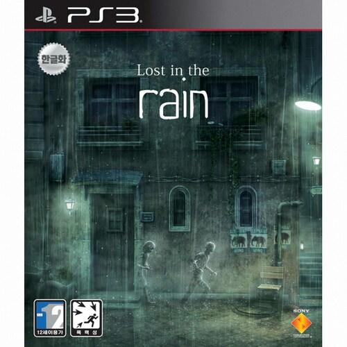 로스트 인 더 레인 PS3 일반판_이미지