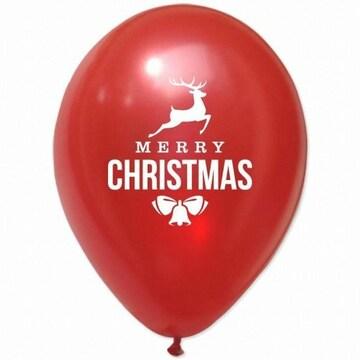파티해 크리스마스 풍선 30cm - 루돌프(레드)