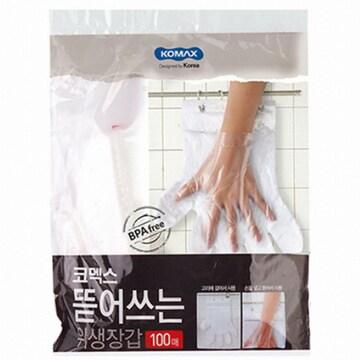 코멕스 뜯어쓰는 위생장갑 100매(5개(500매))