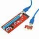 이지넷유비쿼터스 넥스트 PCIe 라이져카드 (NEXT-10BCR)_이미지