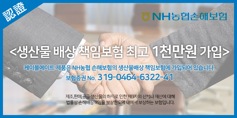 CABLEMATE  USB2.0 마이크로 5핀 벌크 케이블(0.3m, 100개)